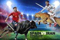 ترکیب ایران و اسپانیا از نظر هفتهنامه کیکر آلمان
