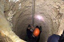5 کشته  و مصدوم بر اثر ریزش چاه در اصفهان