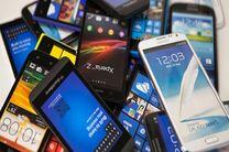 رجیستری تلفن همراه مسافری در مبادی ورودی و خروجی الزامی است