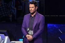 پخش مسابقه «هفتخوان» با اجرای محمدرضا گلزار در شبکه نمایش خانگی