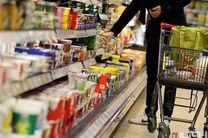جزئیات اولویت های بازرسی از بازار کالاهای اساسی در هفته اول ویژه ماه رمضان