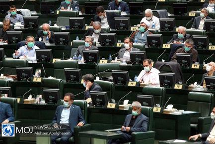 صحن علنی مجلس شورای اسلامی - ۱۹ خرداد ۱۴۰۰