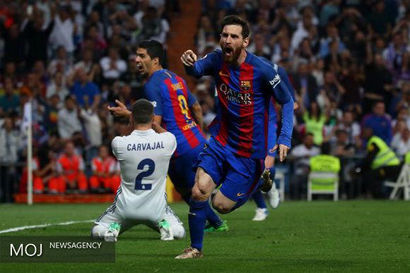 دوست ندارم پیروزی رئال مادرید را ببینم