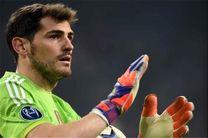 نظرسنجی ایکر کاسیاس در خصوص نتیجه بازی ایران و اسپانیا