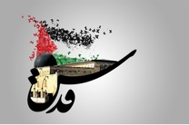 روز جهانی قدس، روز بزرگ مرگ بر اسرائیل است