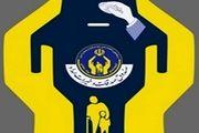 برگزاری رزمایش مواسات در سه مرحله در 10 شهرستان یزد