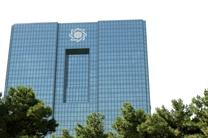 بانکها تضامین نهادهای مالی فعال در بازار سرمایه را نپذیرند