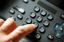 ۸۹۵۱۱ سامانه تلفنی پاسخگویی به سوالات کرونایی شهروندان تهرانی