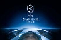 نامزدهای بهترین بازیکن هفته ششم لیگ قهرمانان اروپا معرفی شدند