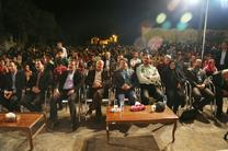 حضور بیش از 5 هزار نفر در برنامه جشن لبخند آب در شهرضا