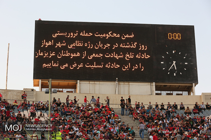 حاشیه دربی هشتاد و هشتم پایتخت