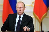 سطح اعتماد میان مسکو واشنگتن کاهش یافته است