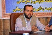 افتتاح 30 طرح اقتصاد مقاومتی در استان کهگیلویه و بویراحمد / درختکاری 50 هکتار زمین در مرز خوزستان و کهگیلویه و بویراحمد