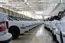 کشف 37 خودروی صفر کیلومتر احتکار شده در اصفهان / دستگیری یک نفر توسط نیروی انتظامی