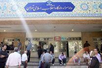 واکنش دادسرای تهران به خبرآزادی ۵ محکوم اقتصادی به حبس های طویل المدت