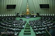 اسامی نمایندگان مخالف با لایحه الحاق ایران به CFT