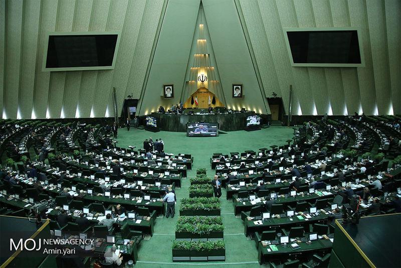 طنین شعار مرگ بر آمریکا در مجلس شورای اسلامی