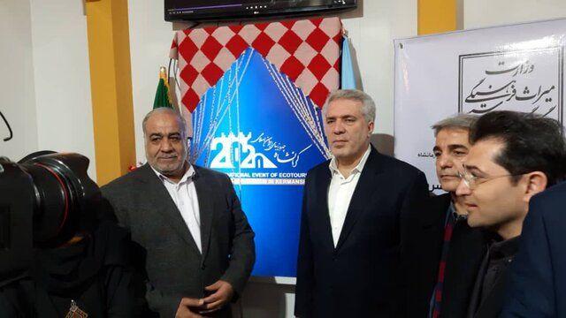 """لگوی نهایی کرمانشاه 2020 و تیزر سریال """"نون خ 2"""" رونمایی شد"""
