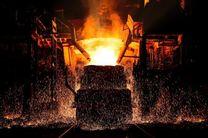 رکورد روزانه 146 ذوب در فولاد مبارکه شکسته شد/ ثبت این رکورد به معنی ظرفیت تولید بیش از 8.5 میلیون تن فولاد در سال است