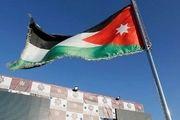 کابینه دولت اردن استعفا داد