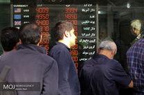 قیمت دلار در 9 بهمن 4589 تومان شد