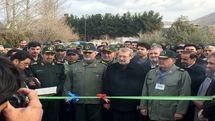 رزمایش اقتدار بهداری سپاه با حضور لاریجانی برگزار شد