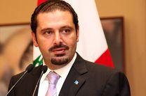نخستوزیر لبنان از توافق بر سر قانون جدید انتخابات خبر داد