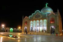 اسکان بیش از 200 هزار نفر در جوار 100 بقعه متبرکه استان اصفهان