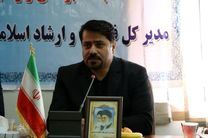 فراخوان کمیته خرید کتاب در کردستان