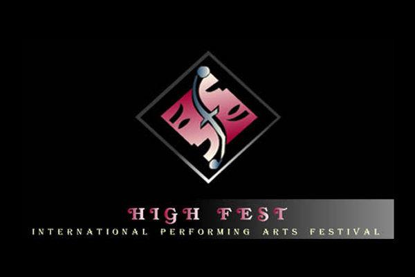 ورکشاپهای جشنواره هایفست ارمنستان مشخص شد