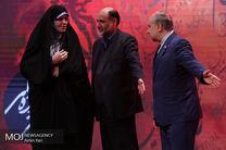 اختتامیه تجلی اراده ملی سی و هفتمین جشنواره فیلم فجر