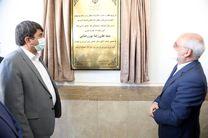 استان یزد در مقایسه با سایر استان ها در آموزش و فضاهای مناسب، وضعیت مطلوبی دارد