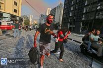 انفجار بندر بیروت تا این لحظه ۱۳۷ کشته و ۵۰۰۰ مجروح داشته است