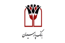 نمایشگاه معرفی دستاوردهای دانش بنیان بانک پارسیان برگزار شد