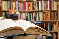 کرونا کتاب فروشیها را تعطیل کرد