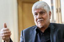 محمد هاشمی رفسنجانی کاندیدا شد