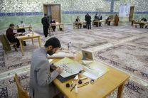 رویداد همنویسی در تجلیل از شخصیت حضرت ابوطالب (ع) برگزار شد