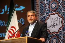 صالحیامیری از انجمن خیریه مهرانه زنجان بازدید کرد