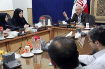 همکاری 40 سازمان مردم نهاد با شورای هماهنگی مبارزه با مواد مخدر یزد