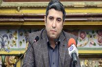 تصویب لایحه خواهرخواندگی اصفهان و حیدرآباد در شورای شهر اصفهان