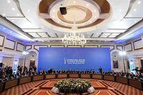 دور جدید مذاکرات آستانه در تاریخ 8 و 9 آبان برگزار خواهد شد
