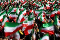 بیانیه سازمان بسیج به مناسبت ۲۲ بهمن