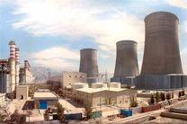 نخستین گواهی انطباق معیار مصرف انرژی نیروگاهی کشور صادر شد