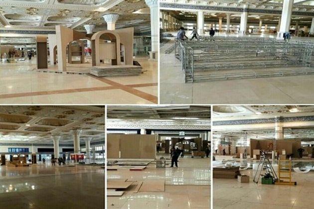 آخرین وضعیت آمادهسازی نمایشگاه بینالمللی کتاب تهران در مصلی امام خمینی