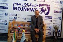 بازدید رییس سازمان بسیج رسانه استان اصفهان  از دفتر خبرگزاری موج