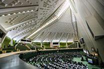فراکسیون مطبوعات با ۶۰ عضو در مجلس تشکیل شد