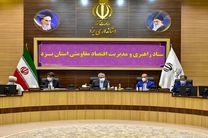 استان یزد دارای هزار طرح نیمه تمام صنعتی و معدنی است