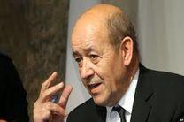 لودریان: به مبارزه علیه داعش در عراق و سوریه ادامه می دهیم