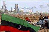 دولت وفاق ملی لیبی خواستار عقبنشینی همه گروهها از «هلال نفتی» شد