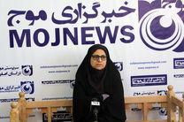۱۰.۶ درصد جمعیت استان اصفهان را سالمندان تشکیل میدهند